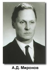 Миронов Арсений Дмитриевич