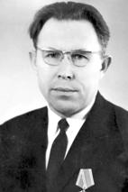 Леунов Иван Иванович — Герой Социалистического труда