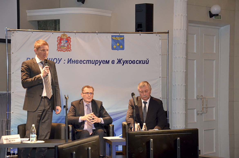 Роуд-шоу «Инвестируем в Жуковский» прошло сегодня в подмосковном наукограде