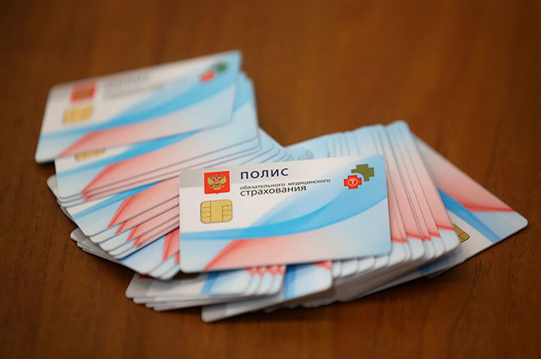 Фонд ОМС Московской области информирует граждан о введении в оборот электронных полисов обязательного медицинского страхования