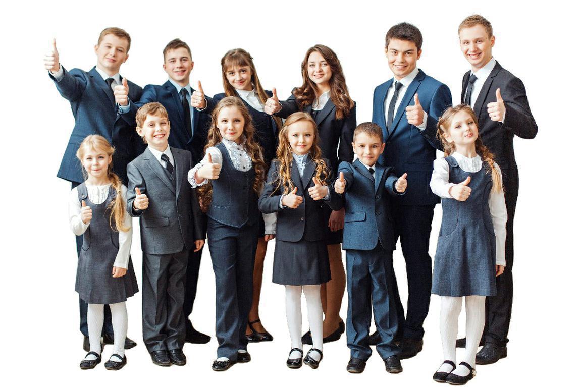 Информация о выплате компенсации за покупку школьной формы для многодетных семей
