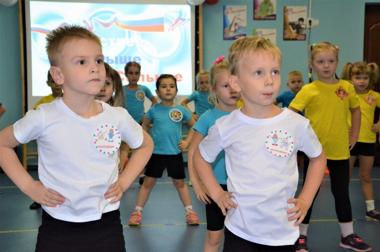 В детском саду № 35 определили самых ловких и быстрых воспитанников