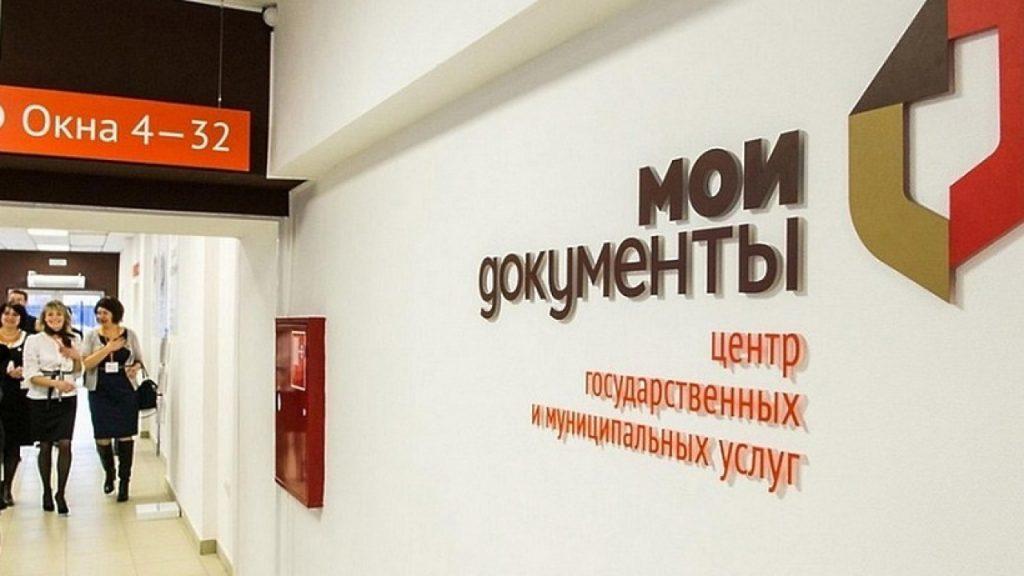Центр «Мои документы» предупреждает о действиях мошенников!