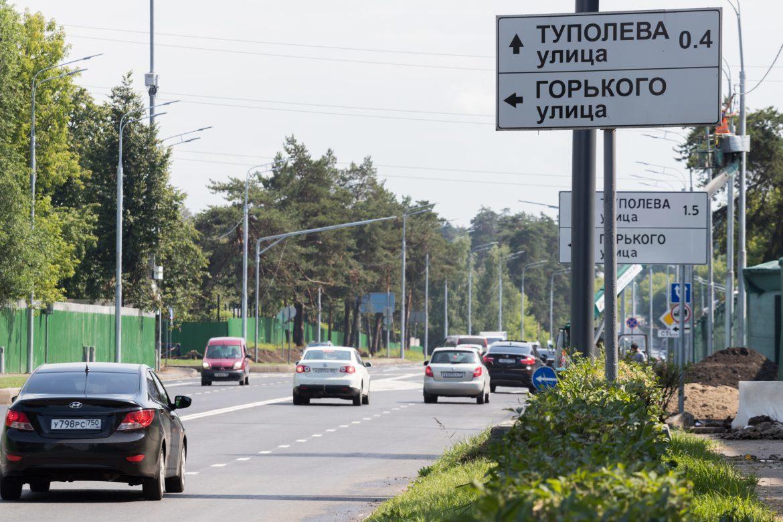 Капитальный ремонт Туполевского шоссе завершён!