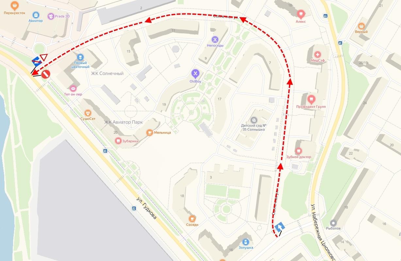 Проводится опрос по вопросу организации одностороннего дорожного движения по ул. Солнечная