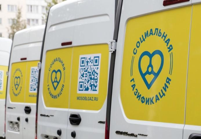 Мобильные офисы Социальной газификации за первую неделю работы посетили 132 населенных пункта Подмосковья